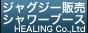 healing88 33 Link